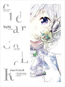 clear/CoLoR (初回限定盤 CD+DVD)