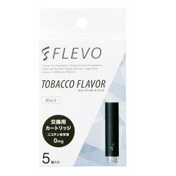 FLEVO フレーバーカートリッジ タバコフレーバー ブラック