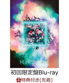 【先着特典】EDEN no SONO Live at YOKOHAMA ARENA 2019.12.08<初回限定盤>(ポスター)【Blu-ray】 [ Mrs. GREEN APPLE ]