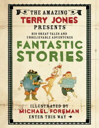 FantasticStories[TerryJones]