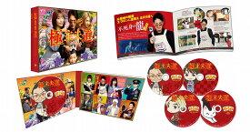極主夫道 Blu-ray BOX【Blu-ray】 [ 玉木宏 ]