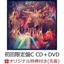 【楽天ブックス限定先着特典】君は何キャラット? (初回限定盤C CD+DVD)(生写真)