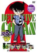 名探偵コナン17 (6)
