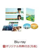 【楽天ブックス限定先着特典】10万分の1 Blu-rayスペシャル・エディション【Blu-ray】(2L判ブロマイド)