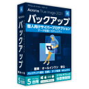 Acronis True Image 2021 5 Computers