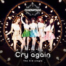 Cry again
