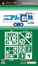 ニコリの数独LITE 第二集 (収録パズル:数独・カックロ・美術館・ひとりにしてくれ)