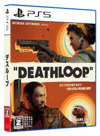【特典】DEATHLOOP(【予約特典】ゲーム内アイテム)