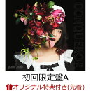 【楽天ブックス限定先着特典】CONQUEROR (初回限定盤A CD+Blu-ray) (アナザージャケット AKANE Ver.付き)