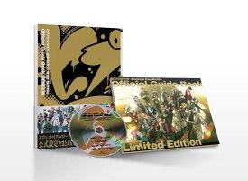 ヒプノシスマイク -Division Rap Battle- Official Guide Book 初回限定版 [ EVIL LINE RECORDS ]