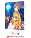 【先着特典】ラブライブ!サンシャイン!! 2nd Season Blu-ray 2 特装限定版(アクリルスタンド CYaRon!メンバー付き)【Blu-ray】...