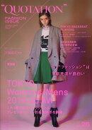 QUOTATION FASHION ISSUE(Vol.26)