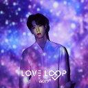 【先着特典】LOVE LOOP (初回限定盤C) (マーク盤) (ソロフォトポストカード付き) [ GOT7 ]
