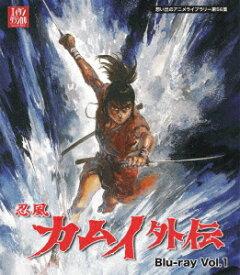 忍風カムイ外伝 Vol.1【Blu-ray】 [ 中田浩二 ]