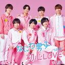 """【先着特典】初心 LOVE(うぶらぶ) (初回限定盤1 CD+Blu-ray)(オリジナル・着せ替えジャケット""""ちゅきジャケ""""(絵柄A…"""