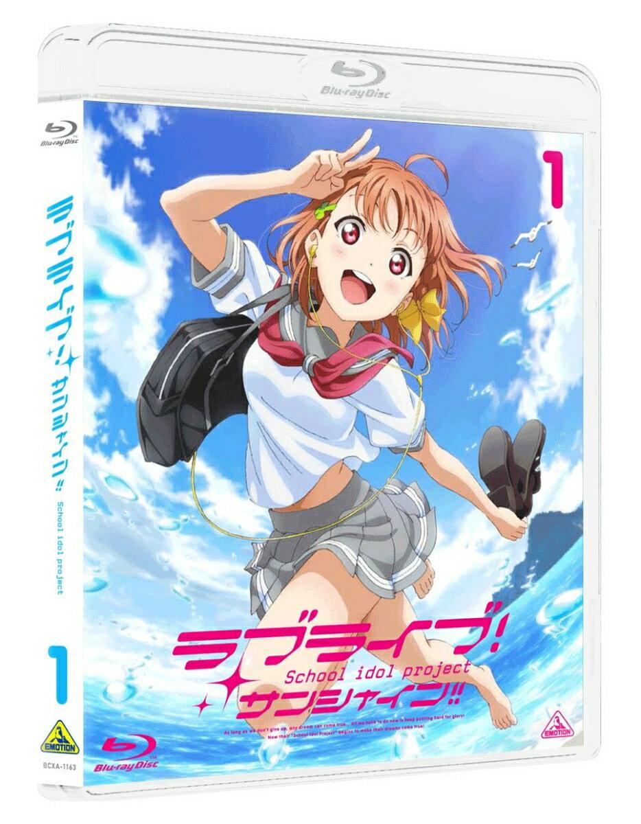 ラブライブ!サンシャイン!! Blu-ray 1 通常版【Blu-ray】 [ 伊波杏樹 ]