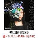 【楽天ブックス限定先着特典】CONQUEROR (初回限定盤B CD+DVD) (アナザージャケット AKANE Ver.付き) [ BAND-MAID ]