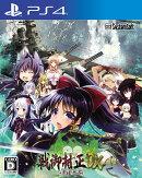 戦御村正DX - 紅蓮の血統 - 【豪華限定版】 PS4版