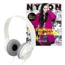 NYLON JAPAN PREMIUM BOX Vol.10 (White)
