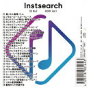 Instsearch CD No.2 ROCK Vol.1