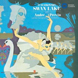 チャイコフスキー:バレエ音楽「白鳥の湖」(全曲) [ アンドレ・プレヴィン ]