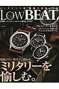LowBEAT(no.9)