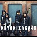 風に吹かれても (Type-B CD+DVD)