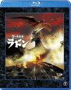 空の大怪獣 ラドン【Blu-ray】 [ 佐原健二 ]