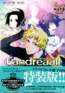 Landreaall(27)