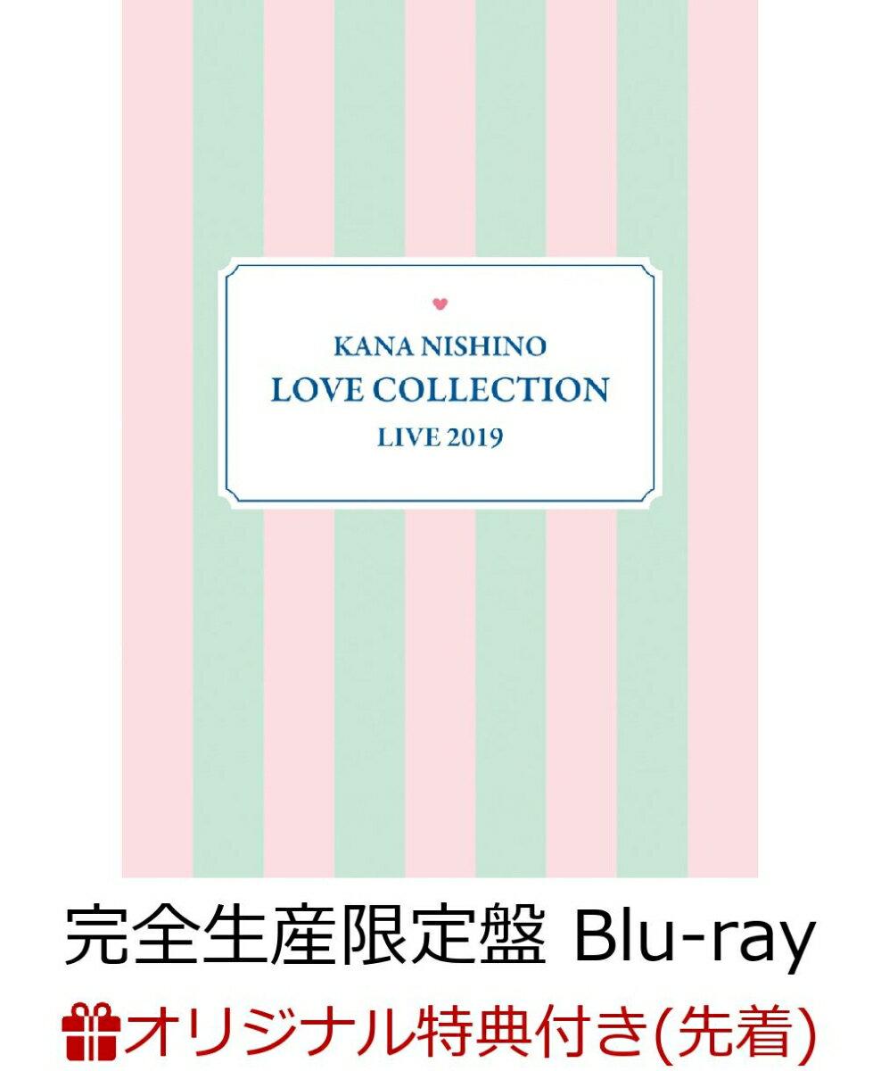 【楽天ブックス限定先着特典】Kana Nishino Love Collection Live 2019(完全生産限定盤 Blu-ray)(オリジナルB3ポスター付き)【Blu-ray】 [ 西野カナ ]