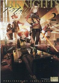 アークナイツ コミックアンソロジー VOL.2(2) (DNAメディアコミックス) [ アンソロジー ]