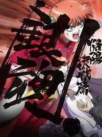 【楽天】銀魂. 03【Blu-ray】