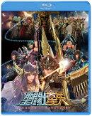 聖闘士星矢 LEGEND of SANCTUARY【Blu-ray】