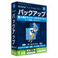 Acronis True Image 2021 1 Computer Academic