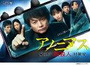 """アノニマス〜警視庁""""指殺人""""対策室〜 Blu-ray BOX【Blu-ray】"""