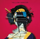 YELLOW DANCER (生産限定アナログ盤)