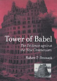 Tower_of_Babel:_The_Evidence_A