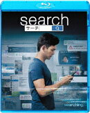 search/サーチ【Blu-ray】