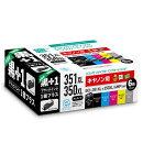 【予約】BCI-351XL+350XL/6MP + BCI-350XLPGBK互換リサイクルインクカートリッジ 6色パック+ブラック ECI-C351XL6P+BK エコリカ