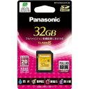 Panasonic 32GB SDHCメモリーカード RP-SDWA32GJK