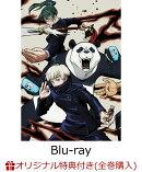 【楽天ブックス限定全巻購入特典】呪術廻戦 Vol.5【Blu-ray】(オリジナルアクリルクロック)