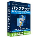Acronis True Image 2021 1 Computer Version Upgrade