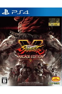 STREETFIGHTERVARCADEEDITION