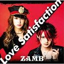 【先着特典】Love Satisfaction(両面ポストカード)