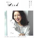 風吹ジュンWind (TJ MOOK)
