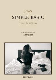 joba's SIMPLE BASIC [ 三條場夏海 ]