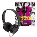 NYLON JAPAN PREMIUM BOX Vol.10 (Black)