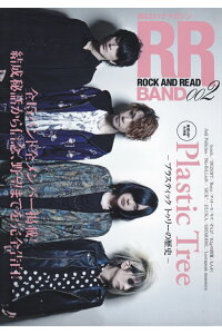 ROCKANDREADBAND002[単行本]