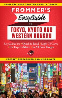 EASYGUIDE TOKYO & KYOTO & WEST HONSHU(P)