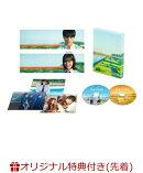 【楽天ブックス限定先着特典】10万分の1 DVDスペシャル・エディション(2L判ブロマイド)